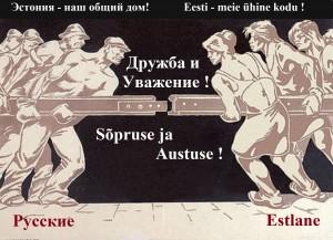 Eesti on jma Kodu